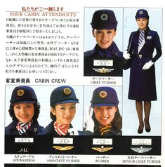 Corporate Identity, Visual Identity, J Birds, Air Lines, Civil Aviation, Cabin Design, Cabin Crew, Flight Attendant, Print Ads