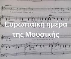 Ευρωπαϊκή Ημέρα Μουσικής  http://ift.tt/28Kv6ak  #edityourlifemag
