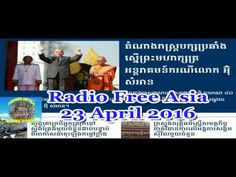 Khmer Hot News | CNRP | Sam Rainsy | 2016/04/24/#1 | Khmer News | Cambod...
