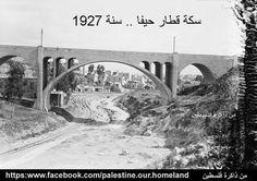 سكة قطار حيفا حيفا، فلسطين ١٩٢٧ Railway train of Haifa Haifa, Palestine 1927  Tren ferroviario de Haifa Haifa, Palestina 1927