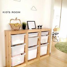 トロファスト,おもちゃ収納,子供部屋,北欧,北欧インテリア,IGと同じpic!,こどもと暮らす。,IKEA,キッズスペース yuyuの部屋