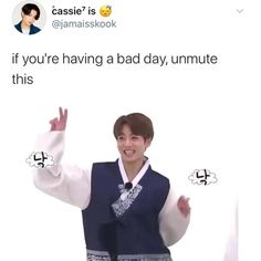 Jungkook Funny, Bts Bangtan Boy, Bts Taehyung, Bts Jungkook, Bts Memes Hilarious, Bts Funny Videos, Bts Funny Moments, V Bts Wallpaper, Bts Tweet
