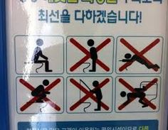 Image result for only in japan