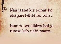 57 Self-love quotes and short love poems so that you … – Quotes World Hindi Words, Hindi Shayari Love, Romantic Shayari, Shayari Love Dard, Sher Shayari, Love Quotes Poetry, Love Quotes In Hindi, Cute Love Quotes, Shyari Quotes