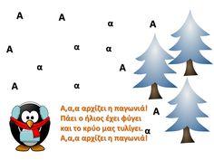 στάση νηπιαγωγείο: Το τραγούδι του χειμώνα Music Lessons, Projects To Try, Winter Ideas, Poster, Blog, Kids, Art, Children, Art Background