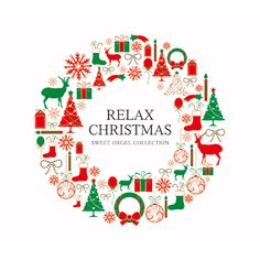 solemo|クリスマス