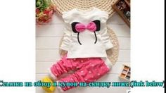 Free shipping 2015 hot sale baby kid clothing set