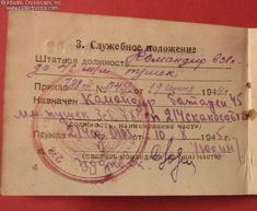 Collect Russia Red Army Officer Photo ID, issued on 16 July 1944 to Junior Lieutenant Grigory Kozyr. Soviet Russian Red Army, Read More, Russia