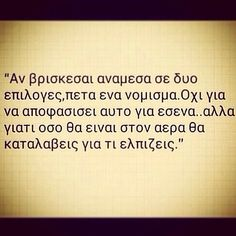 ... Big Words, Greek Words, Cool Words, Advice Quotes, Me Quotes, Funny Quotes, Quotes Bukowski, Scott Fitzgerald Quotes, Psychology Quotes