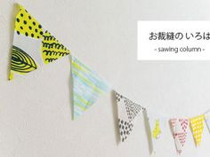 お裁縫のいろは | nunocoto Sewing, Cards, Dressmaking, Couture, Stitching, Maps, Sew, Playing Cards, Costura