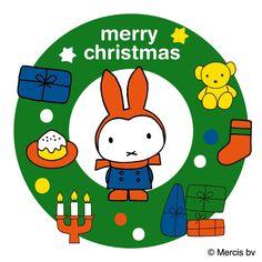 Ingesloten Christmas Crafts, Merry Christmas, Miffy, Humpty Dumpty, Dutch Artists, Illustrations And Posters, Black Bear, Pikachu, Bunny
