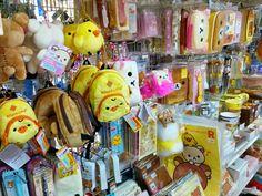Rilakkuma Merchendaising in einem Kaufhaus und Akihabara in Tokio #akihabara #maid #otaku #cosplay