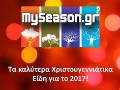 Χριστουγεννιάτικα Στολίδια, Δέντρα, Μπάλες & όλα τα χριστουγεννιάτικα είδη για το 2017, τώρα στο ηλεκτρονικό μας κατάστημα: https://www.myseason.gr/xristougenniatika-c-58.html