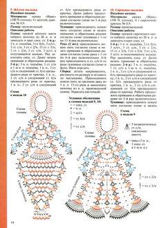 Валя 11.11 - kathrine zara - Picasa Webalbums