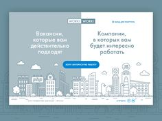 Worki Worki main page  by Alexander Lafaki