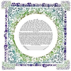Hey, I found this really awesome Etsy listing at https://www.etsy.com/listing/186160956/gefen-papercut-autumn-ketubah