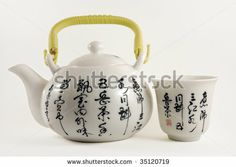 Chinese Tea Pot With Tea Cup With Chinese Writings