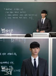 Kim Soo Hyun ♡ #Kdrama // You Came From The Stars