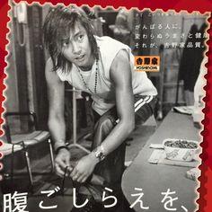 Masahiro Nakai, SMAP