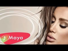 Maya Diab - Keda Bardou [Lyric Video 03] / مايا دياب - كده برضه
