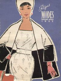 Rigas Modes - full magazine scan with complete pattern sheets!