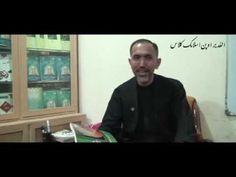 امام حسینؑ کا سرخ پرچم قیام وانتقام خون حسینؑ کی علامت ھے سیداحمد موسوی