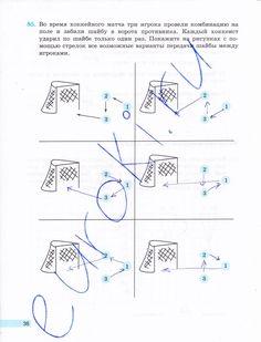 валаханович шлыков дидактические материалы по геометрии 11 класс решебник