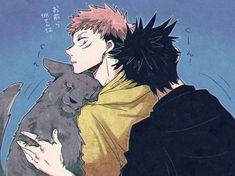 Nezumi No 6, Yukine Noragami, Kanji Characters, Hanabi, Haikyuu Fanart, Fanarts Anime, Handsome Anime, Bungo Stray Dogs, Manga Games