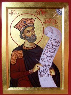 King David the Prophet - Georgian icon