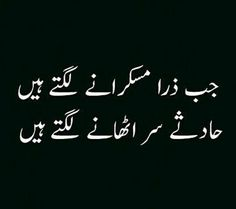 Soo true....