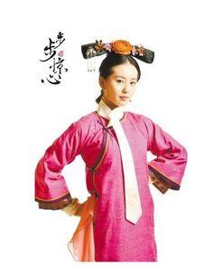 Cecilia Liu Shi Shi in Chinese TV drama series Bu Bu Jin Xin TV