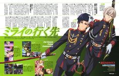 Seraph of the End (終わりのセラフ)Guren Ichinose and Shinya Hiragi strut about in the latest Newtype Magazine (Amazon US | JP) spread for Seraph of the End: Battle in Nagoya, illustrated by key animator Ken Itakura (板倉健).
