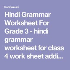 The 11 Best Class Ii Worksheets Images On Pinterest Free Fun Fun