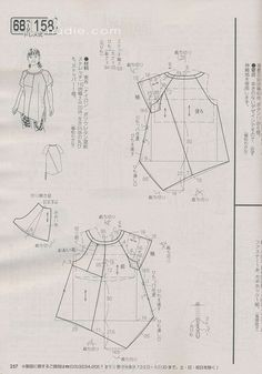 Sewing - Make Your Own Clothes - Sewing Method Japanese Sewing Patterns, Easy Sewing Patterns, Clothing Patterns, Tailoring Techniques, Sewing Techniques, Linen Dress Pattern, Make Your Own Clothes, Dress Making Patterns, Sewing Lessons