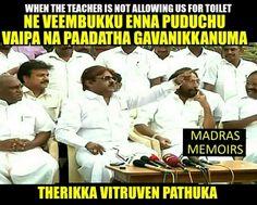 Therikka vitruven pathuka - Vedhalam - Follow Madras Memoirs