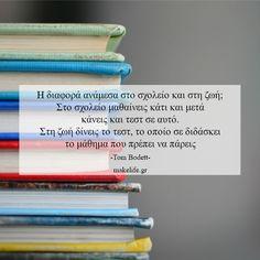 10+2 γνωμικά για την παιδεία, τη μάθηση και τη γνώση #back_to_school #γνωμικα #επιστροφη_στο_σχολειο Rainer Maria Rilke, Jack Kerouac, John Keats, Sylvia Plath, Emily Dickinson, Anais Nin, Charles Bukowski, Scott Fitzgerald, Amigurumi