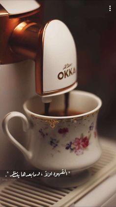 7 Fabulous Tips: Coffee Tree Winter Wonderland coffee morning.Coffee Tree Winter Wonderland coffee cozy home.Coffee Shop Names. Coffee Barista, Coffee Menu, Coffee Signs, Coffee Creamer, Coffee Cafe, My Coffee, Coffee Drinks, Starbucks Coffee, Coffee Plant