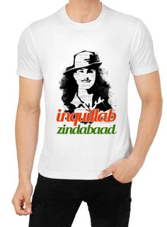 862845213 The Legend Bhagat Singh T-Shirt For Men just for