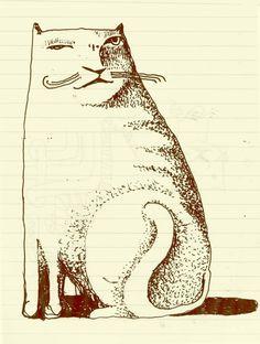 Cat | by Mehrdad Zaeri.   https://mehrdad-zaeri.de/home/zeichnungen/skizzenhefte/  https://vimeo.com/80106370