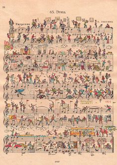 music as art.  if anyone knows how to buy things in russian, i'd love to get a print.
