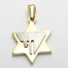 14k Yellow & White gold Jewish Star of David Chai Pendant #starofdavid