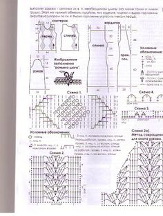 Crochê e tricô da Fri, Fri´s crochet and tricot Crochet Diagram, Crochet Motif, Crochet Stitches, Knit Crochet, Crochet Patterns, Crochet Sweaters, Crochet Saco, Charts And Graphs, Crochet Fashion