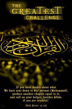 Challenge from the Al-Mighty that no one has able to beat!!