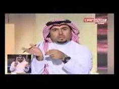 فخ التعاسة - الشيخ عبد المحسن الاحمد