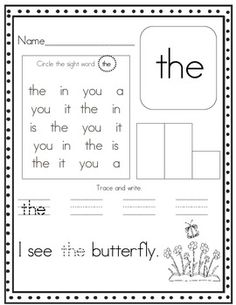 math worksheet : kindergarten sight word worksheet bundle  kindergarten sight word  : Sight Words Worksheets Kindergarten