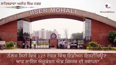 #MajithiaDrugs #DrugsInPunjab #DrugRacketCase #Chitta #SellingDrugs #SmackInPunjab #DrugsSellerMinister  #GrowthStory : Indian Institute of Science Education and Research established in 125 acres at Knowledge City, SAS Nagar (Mohali). The major focus at IISER Mohali is to create a world class scientific institution with an intellectually alive atmosphere of research.