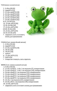 The Best Amigurumi Toys – Knitting And We Crochet Frog, Crochet Animal Amigurumi, Crochet Animal Patterns, Crochet Doll Pattern, Amigurumi Toys, Amigurumi Patterns, Crochet Motif, Diy Crochet, Crochet Dolls