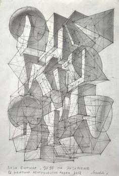 Рисунок в МАрхИ | 241 фотография