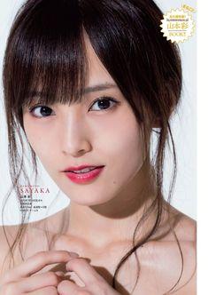 Beautiful Japanese Girl, Beautiful Asian Women, Japanese Lady, Idole, Asian Doll, Pretty Asian, Yamamoto, Woman Face, Asian Woman