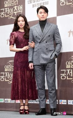 Memories of Alhambra Press Conference - Park Shin Hye and Hyun Bin at the Memor. - Memories of Alhambra Press Conference – Park Shin Hye and Hyun Bin at the Memor… – Memories - Park Shin Hye, Korean Actresses, Korean Actors, Korean Dramas, Jikook, Ji Chan Wook, Weightlifting Fairy Kim Bok Joo, Song Joong Ki, Royal Babies